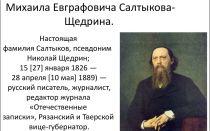 Чеченский народ: культура, традиции и обычаи